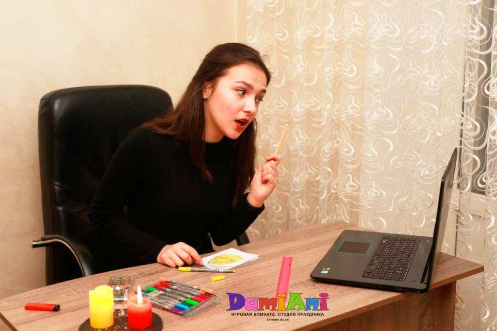 онлайн праздник для детей | мастер-класс онлайн | онлайн няня Дамиани